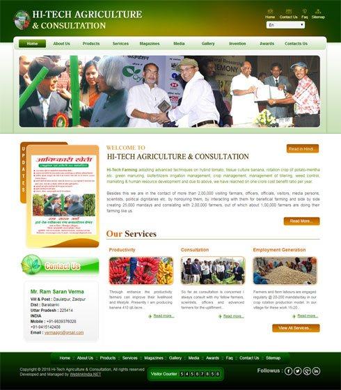 Hi-Tech Agriculture & Consultation India Web Design