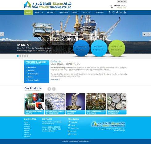 Stal Tower Trading Company Oman Web Design