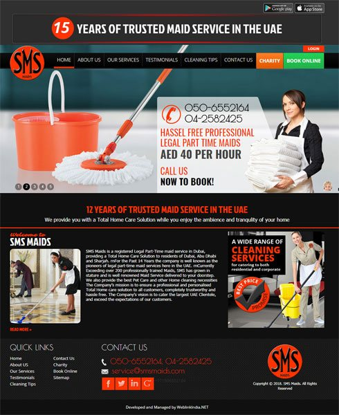 SMS Maid United Arab Emirates Web Design