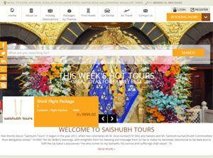 Saishubh Tours - Web Design Portfolio