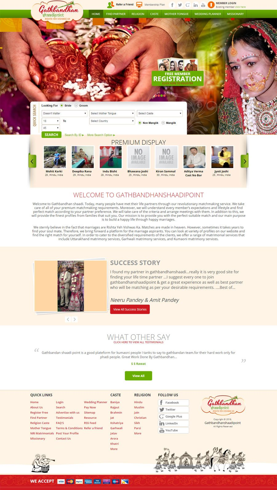 Gathbandhan Sadi Point  India Web Design