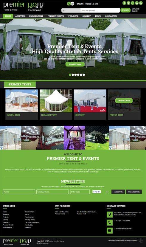 MOUTAZ HAJAJ United Arab Emirates Web Design