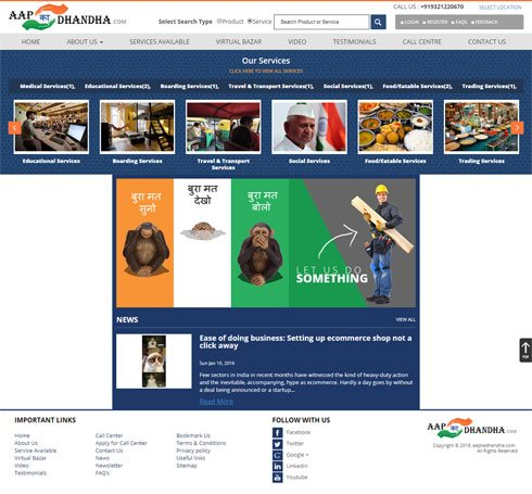 Aapkadhandha India Web Design