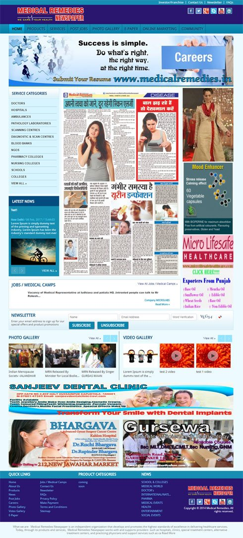 Medical Remedies Newspaper India Web Design