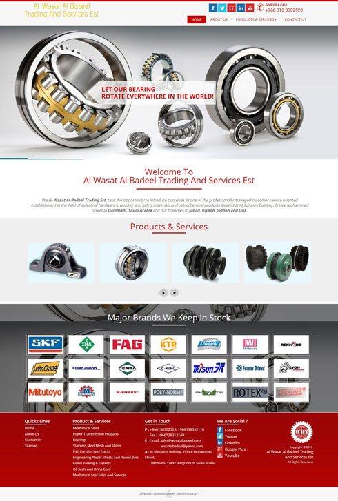 Wasatalbadeel Saudi Arabia Web Design