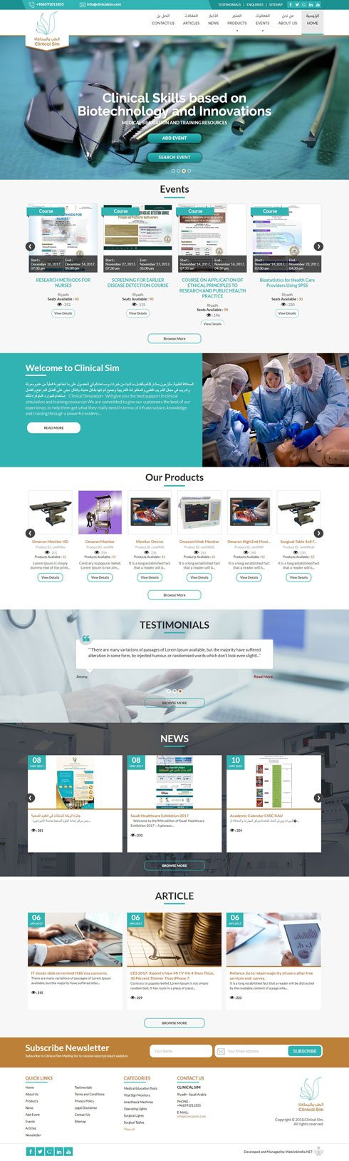 Clinical Sim Saudi Arabia Web Design