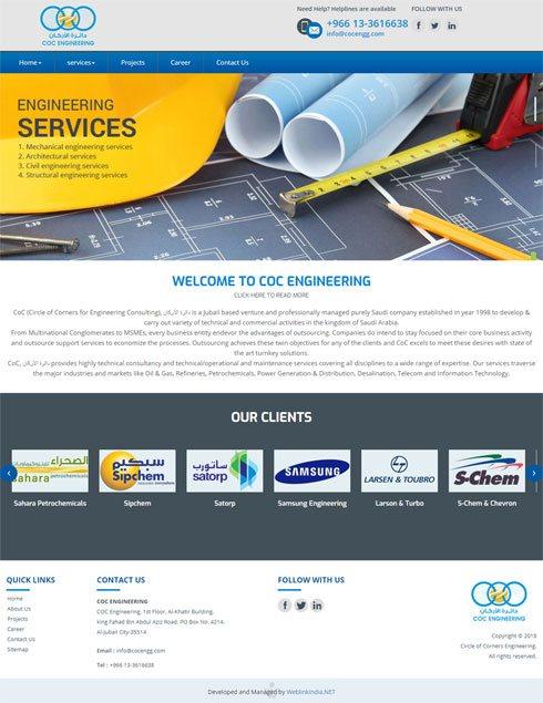 Circle of Corners Engineering Saudi Arabia Web Design