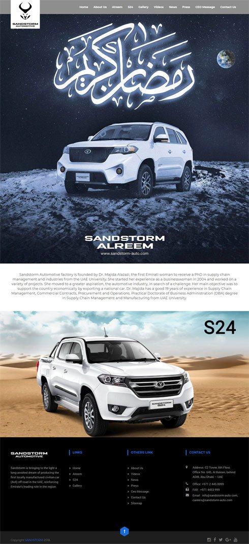 Sand Storm United Arab Emirates Web Design