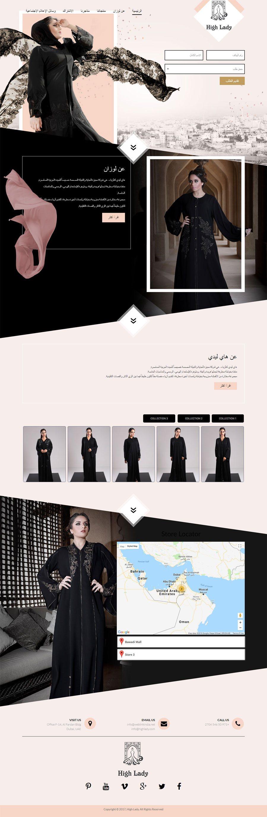 High Lady Saudi Arabia Web Design