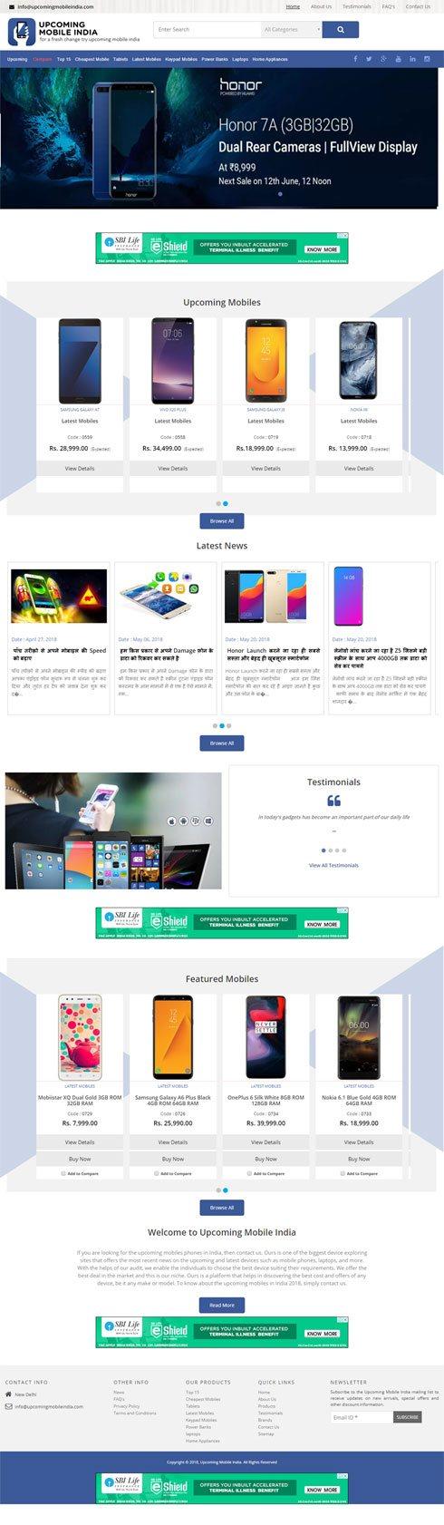 Upcoming Mobile India India Web Design