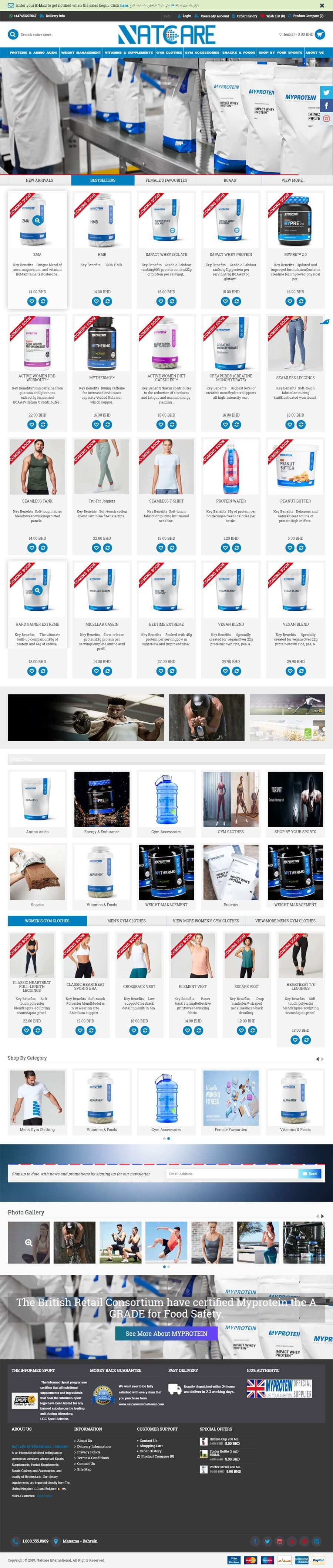 Natcare International Bahrain Web Design