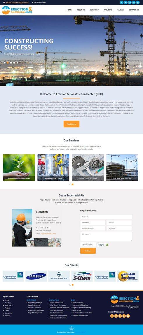 Erection & Construction Center. Saudi Arabia Web Design