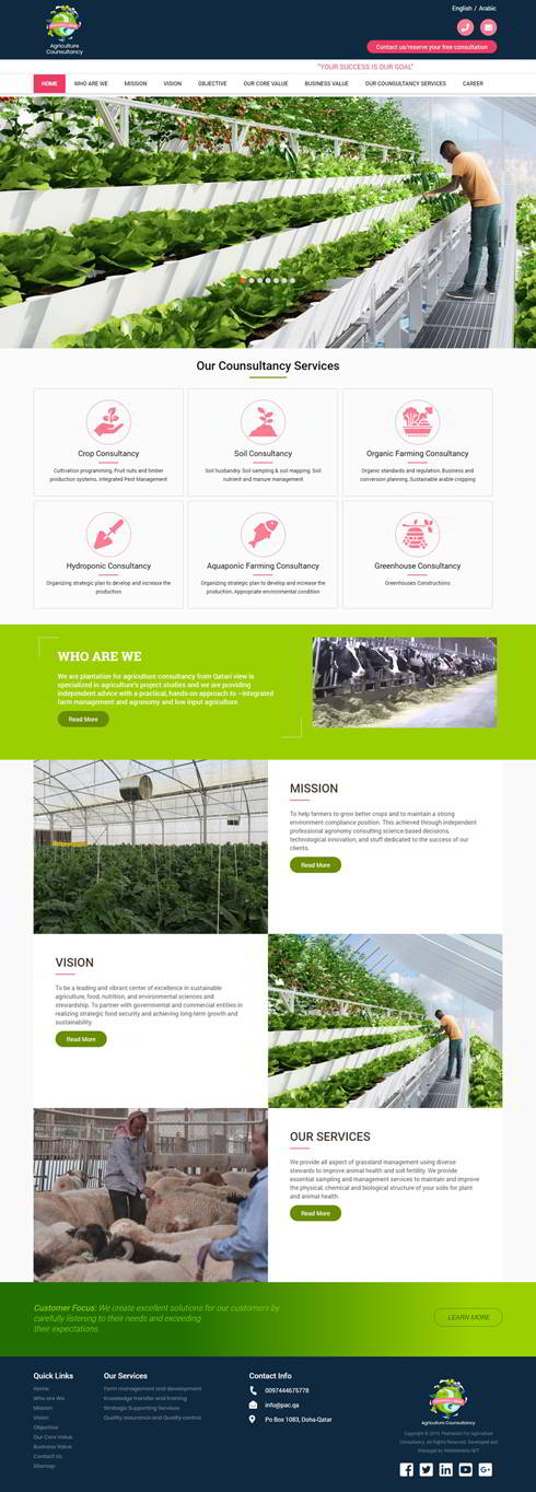 Plantation For Agriculture Qatar Web Design
