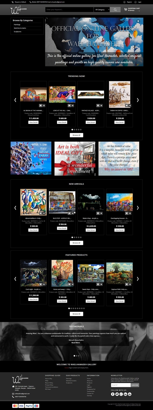 Waelhamadeh Gallery United Arab Emirates Web Design