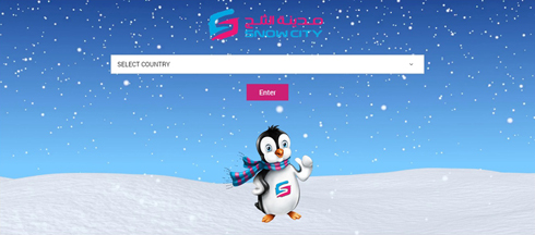 Snow City United Arab Emirates Web Design