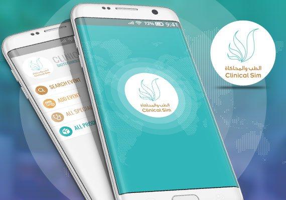 ClinicalSim - Mobile Apps Portfolio