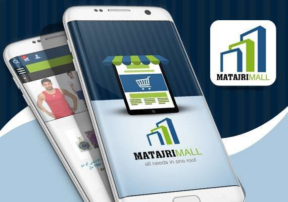 MatajriMall - Mobile Apps Portfolio