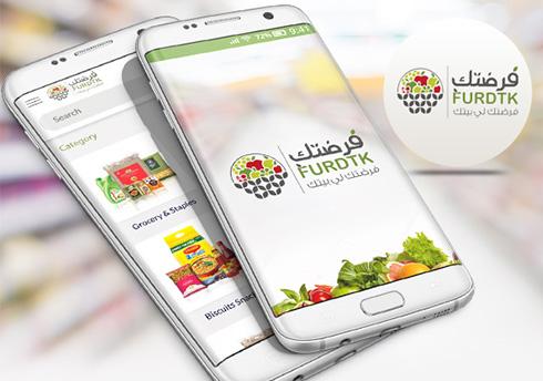 Furdtk – Fruits & Vegetables United Arab Emirates Web Design